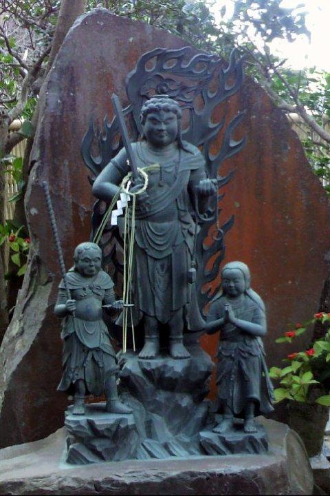 鎌倉成就院の不動明王像