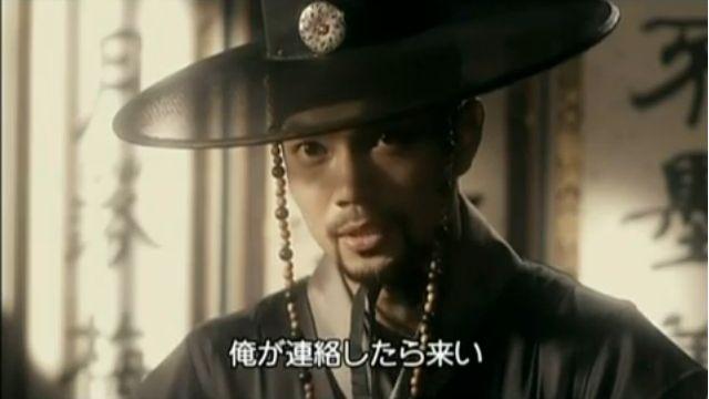 夜叉第1話ペッキョルの台詞08