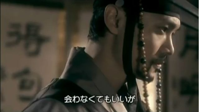 夜叉第1話ペッキョルの台詞09