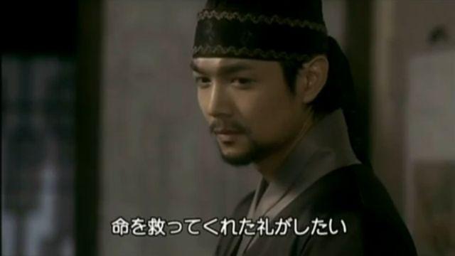 夜叉第2話ペッキョルの台詞03