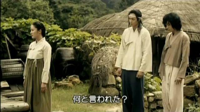 夜叉第2話ペッキョルの台詞18
