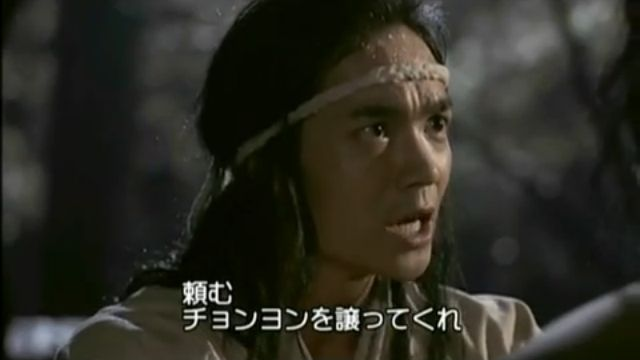 夜叉第2話ペッキョルの台詞40