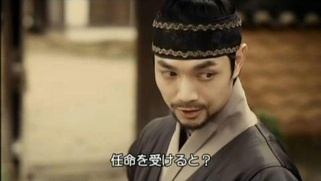 夜叉第2話ペッキョルの台詞46