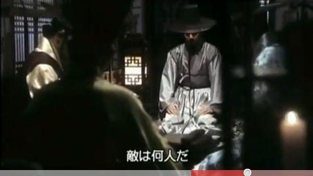 夜叉第1話ペッキョルの話22