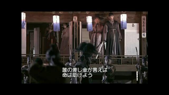夜叉第3話ペッキョルのセリフ01