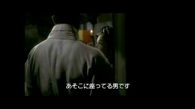 夜叉第3話ペッキョルのセリフ33