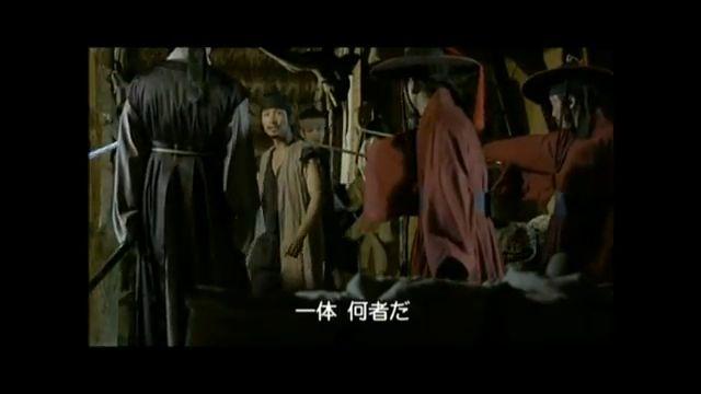 夜叉第3話ペッキョルのセリフ39