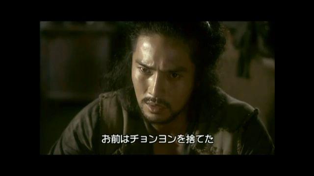 夜叉第3話ペッキョルのセリフ48