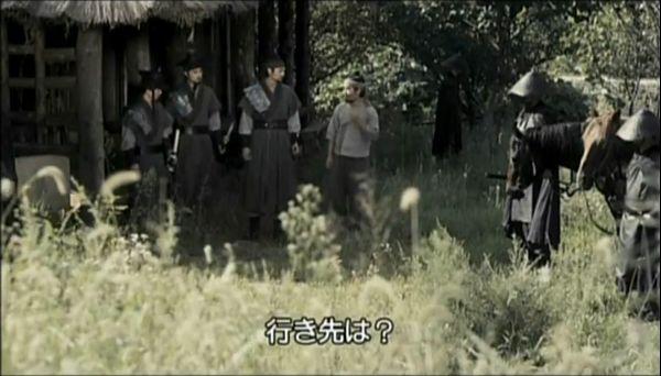 夜叉第4話ペッキョルのセリフ02