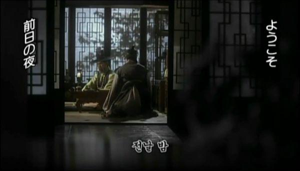 夜叉第4話ペッキョルのセリフ05
