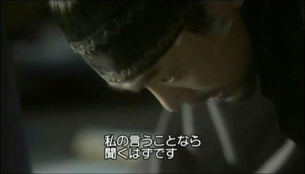 夜叉第4話ペッキョルのセリフ12