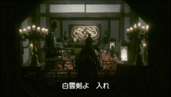 夜叉第4話ペッキョルのセリフ68