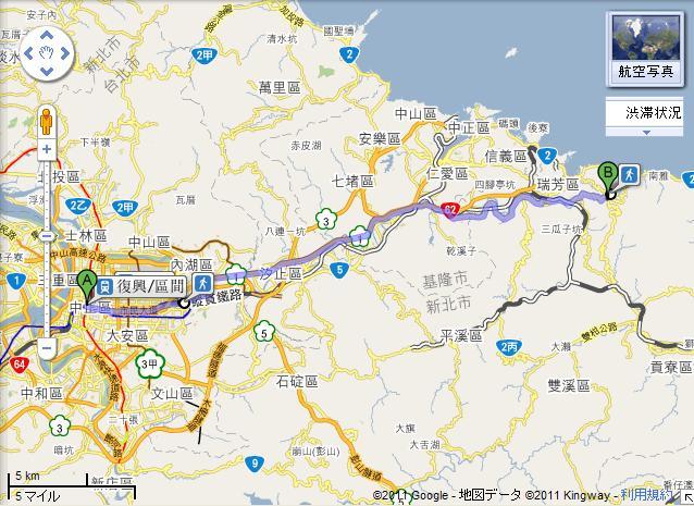 台北→九フン
