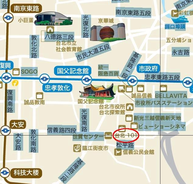 台北101拡大地図