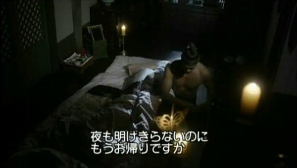 夜叉第5話ペッキョルのセリフ_208