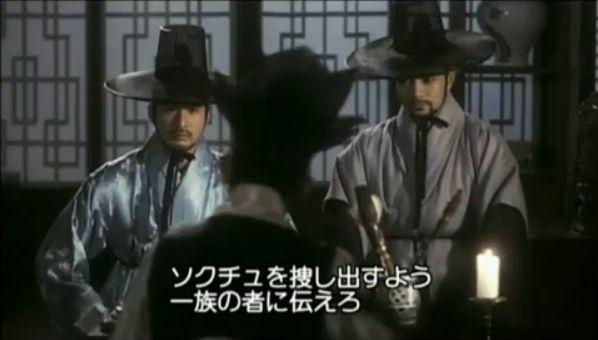 夜叉第7話ペッキョルのセリフ001