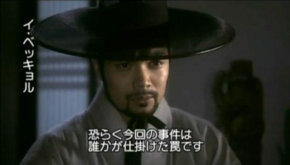 夜叉第7話ペッキョルのセリフ002