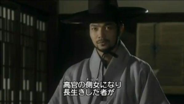 夜叉第7話ペッキョルのセリフ009