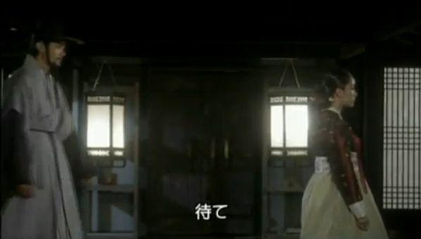 夜叉第7話ペッキョルのセリフ011