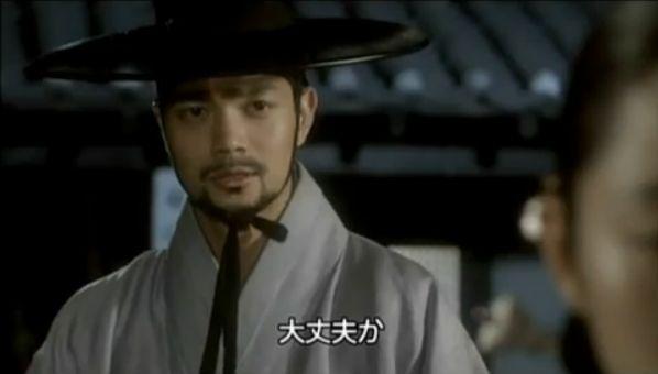 夜叉第7話ペッキョルのセリフ012