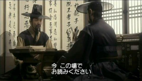 夜叉第7話ペッキョルのセリフ21