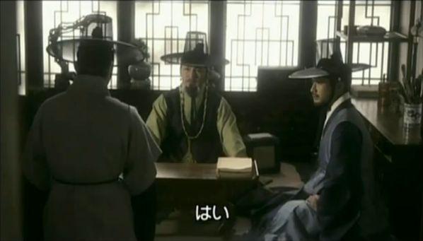 夜叉第7話ペッキョルのセリフ36