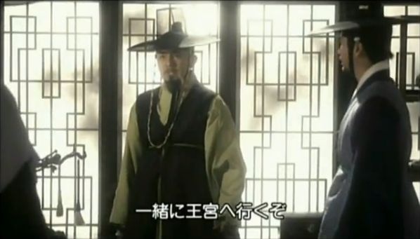 夜叉第7話ペッキョルのセリフ41
