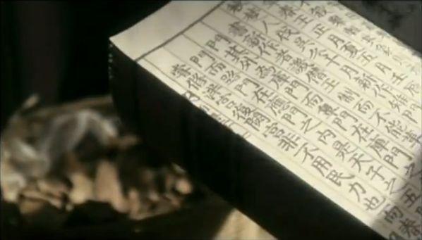 夜叉第7話ペッキョルのセリフ154