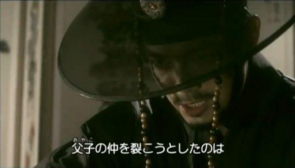 夜叉第7話ペッキョルのセリフ169