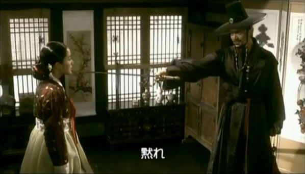 夜叉第7話ペッキョルのセリフ202