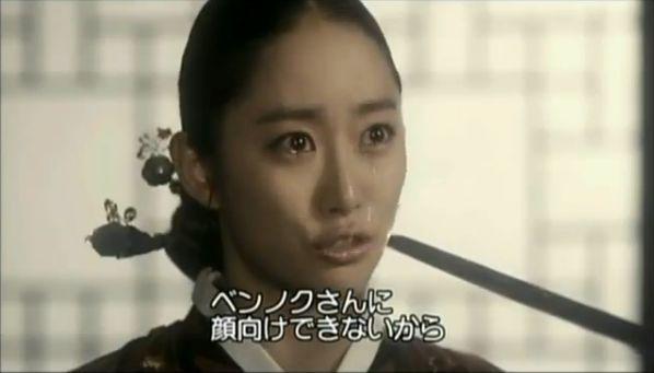 夜叉第7話ペッキョルのセリフ216