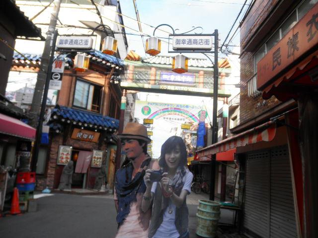 大阪生野割り箸デート2