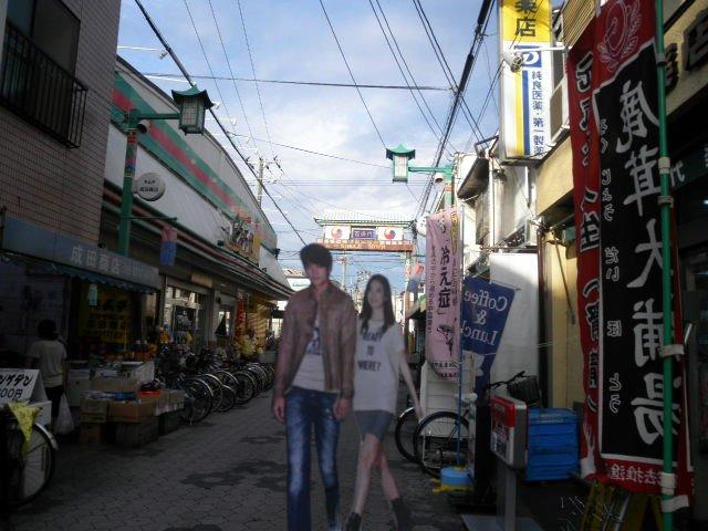 大阪生野割り箸デート3