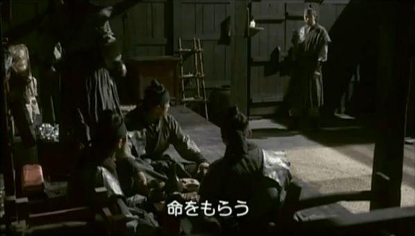夜叉第8話ペッキョルのセリフ236