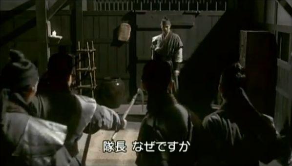 夜叉第8話ペッキョルのセリフ240