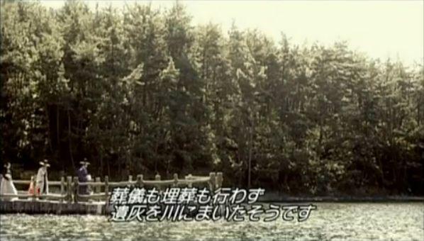 夜叉第9話09