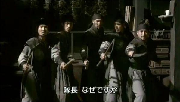 夜叉第9話ペッキョルのセリフ88