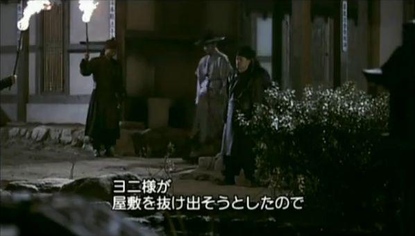 夜叉第10話ペッキョルのセリフ39