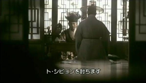 夜叉第10話ペッキョルのセリフ59