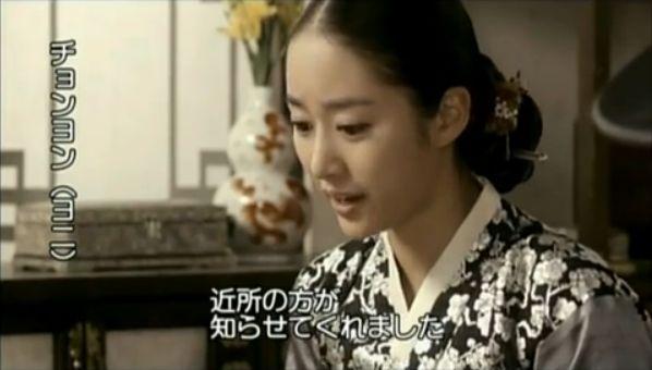 夜叉第10話ペッキョルのセリフ003