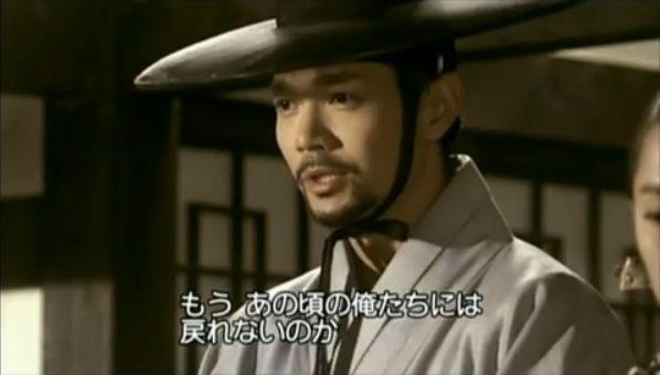 夜叉第10話ペッキョルのセリフ013