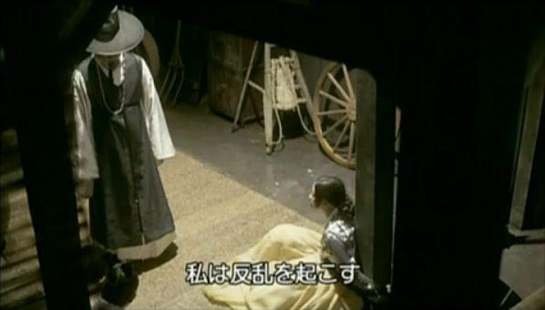 夜叉第12話ペッキョルのセリフ009
