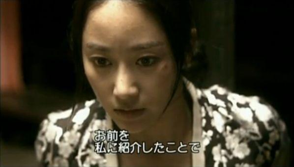 夜叉第12話ペッキョルのセリフ014
