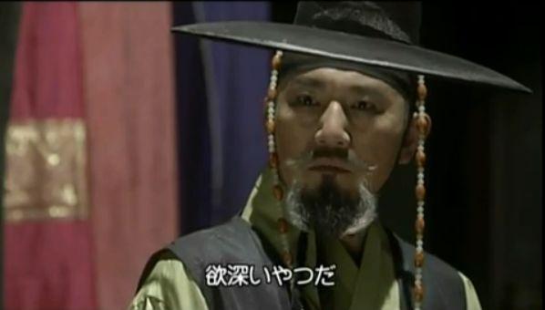 夜叉第12話ペッキョルのセリフ042