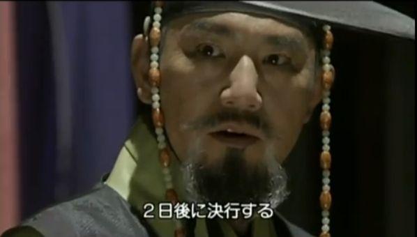 夜叉第12話ペッキョルのセリフ045