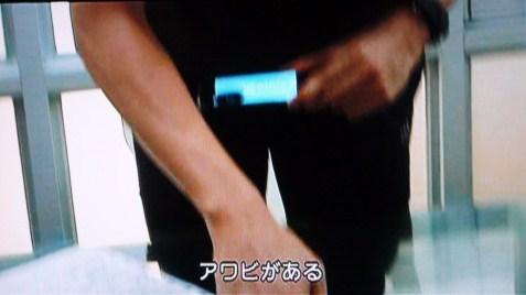 M-netディレクターズチョイスドヨン19
