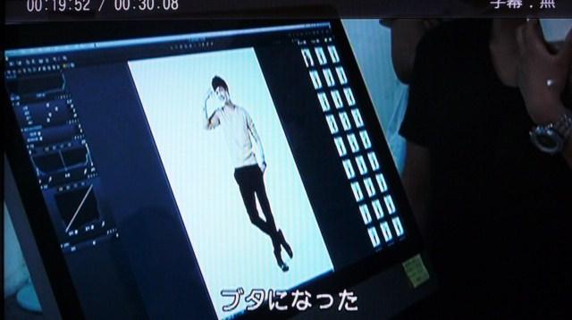M-netディレクターズチョイスドヨン150