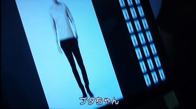 M-netディレクターズチョイスドヨン149