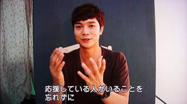 M-netディレクターズチョイスドヨン179