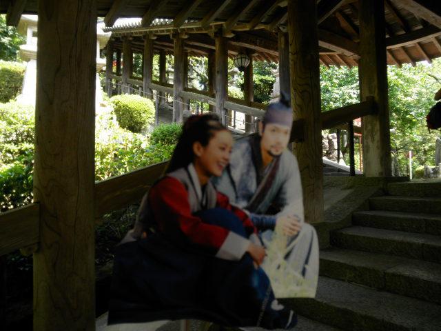 割り箸デート長谷寺と談山神社07
